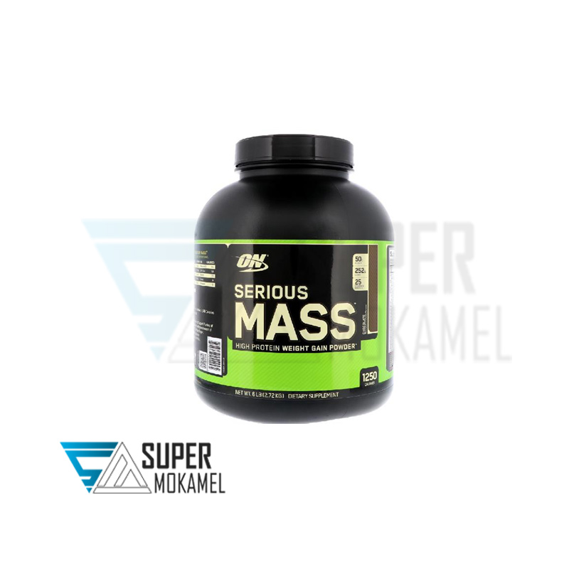گینر سریوس مس اپتیموم (Gainer Serious Mass Optimum)